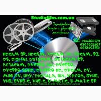 Оцифровка кинопленки видео и звукового материала Betacam SP, DVCAM, DV, SVHS, VHS, Hi8