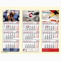 Календари на год. Печать, заказ и изготовление календарей в Киеве/