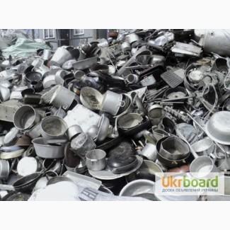 Сдать алюминий дорого Киев