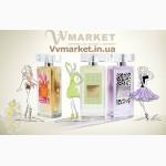 Головокружительные ароматы из Европы по доступным ценам