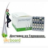 Лекарство для волос из Германии Пантовигар (Pantovigar) отзыв Киев