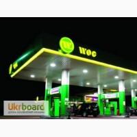 Продам талоны на ДТ и бензин компаний WOG, ОККо и Авиас