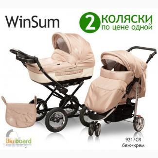 Купить детскую коляску WINTERSUMMER реальная экономия