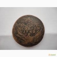 ... для себя купит монеты СССР, старые монеты, ордена, медали, и другое ...