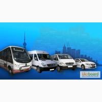 Пассажирские перевозки, аренда автобусов, прокат микроавтобусов полтава и обл