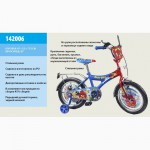 Детский велосипед двухколесный 20 дюймов