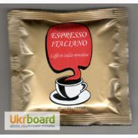 Espresso Italiano кофе в чалдах, таблетках, монодозах