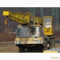 Автокран КС-5473 Днепр-Бумар 25 тонн, 24 м