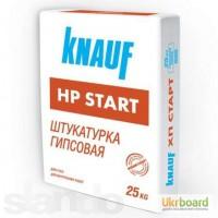 Купить штукатурку HP START ХП Старт на Здолбуновской, 7а (Позняки) в Киеве