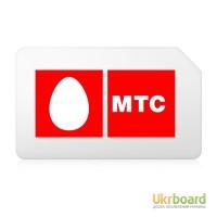 Золотые номера Vodafone МТС Украина