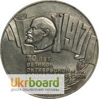 Монеты фото.ссср рсфср.серебро
