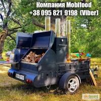 Автоприцеп для уличной еды BBQ