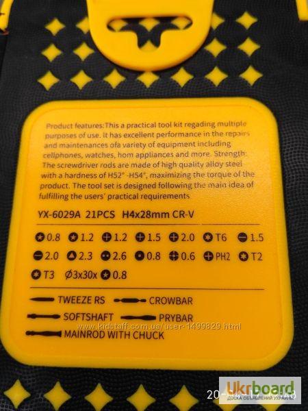 Фото 5. Набор инструментов YX-6029A отвертки iPhone iPad Набор новый в розничной упаковке