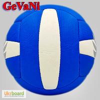 Мяч волейбольный (пляжный) Gala 5113