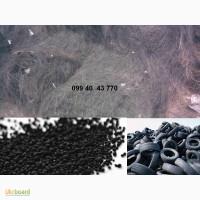Продам технический углерод, металлокорд