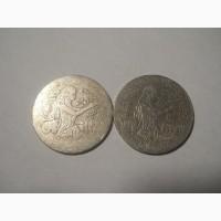 Тунис-1 динар (2 разных)