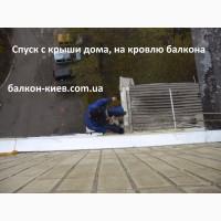 Крыша балкона. Ремонт