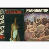 Лавкрафтовские ужасы, триллер, мистический детектив