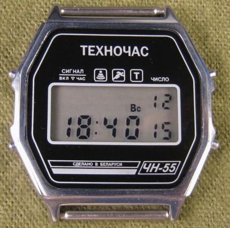 Продам часы электроника петроградке продать часы на