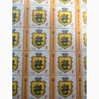 Куплю почтовые марки НИЖЕ НОМИНАЛА