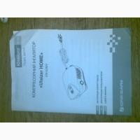 Ингалятор небулайзер Ulaizer Home Юлайзер + подарок 18 небул Небутамола