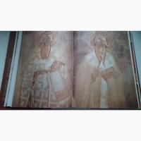 Продам книгу альбом «Феофан Грек»