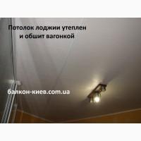 Потолок на балконе. Утепление и отделка