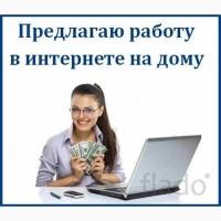 Менеджер онлайн