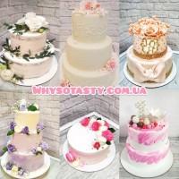 Торт на свадьбу заказать Киев. Свадебный торт Киев от 450 грн/кг