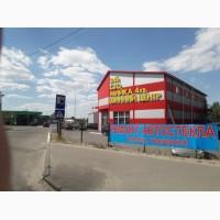 Ремонт автостекла.Ремонт сколов.Ремонт трещин.Полировка лобового стекла.Киев