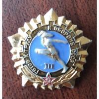 Знак - ГТО, Готов к труду и обороне, 3 разряд, СССР