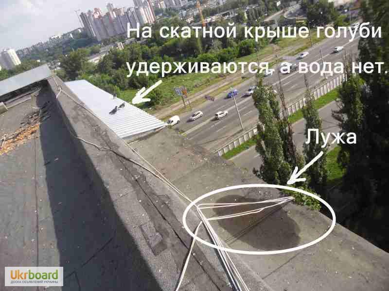 Фото к объявлению: крыша балкона последнего этажа. кровля на.