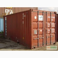 Простые морские контейнера