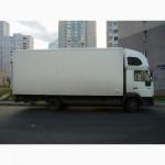 Аренда машины для перевозки мебели