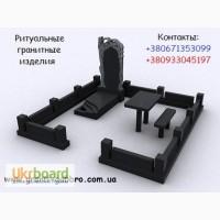 АКЦИЯ! Памятник из чёрного гранита. Цена - 1300 грн