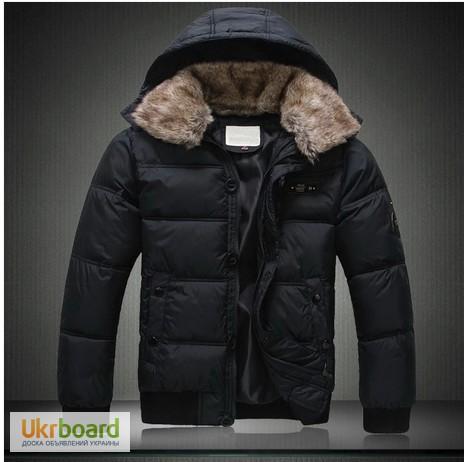 Купить Меховую Зимнюю Куртку