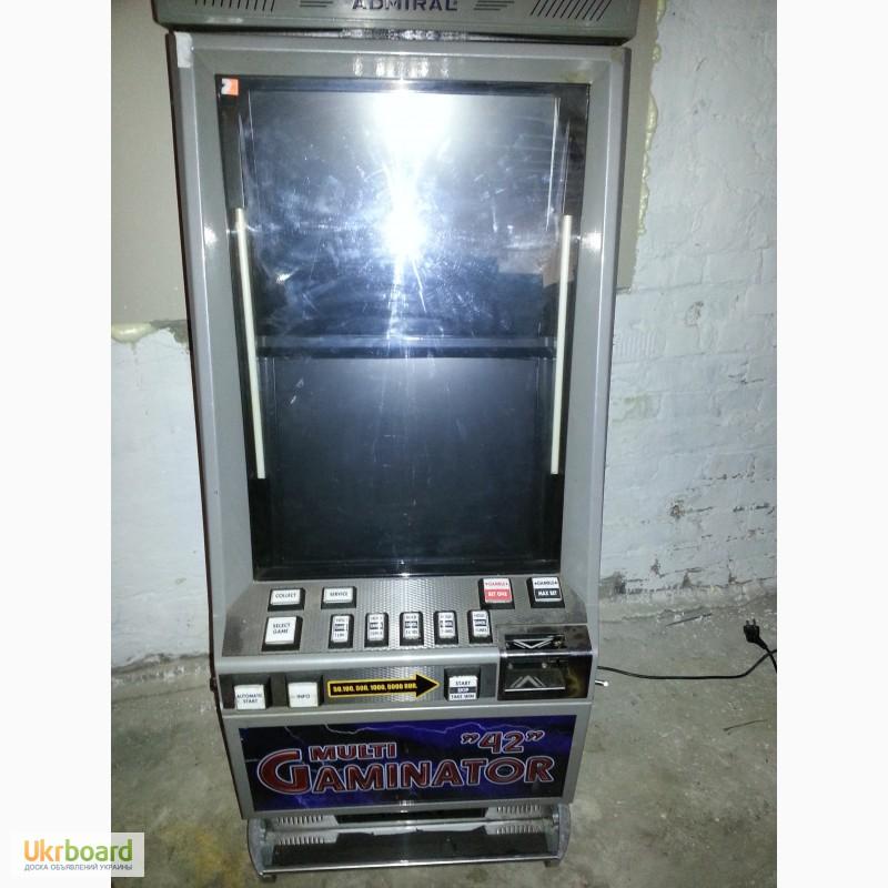 Автоматы игровые gaminator б/у игровые автоматы эльдорадо на реальные деньги