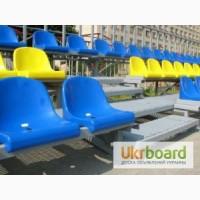 Сиденья для остановок, детских площадок, теннисных кортов