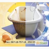 Реставрация и эмалировка ванн