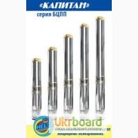 Скважинный насос КАПИТАН БЦПП-0, 5-50