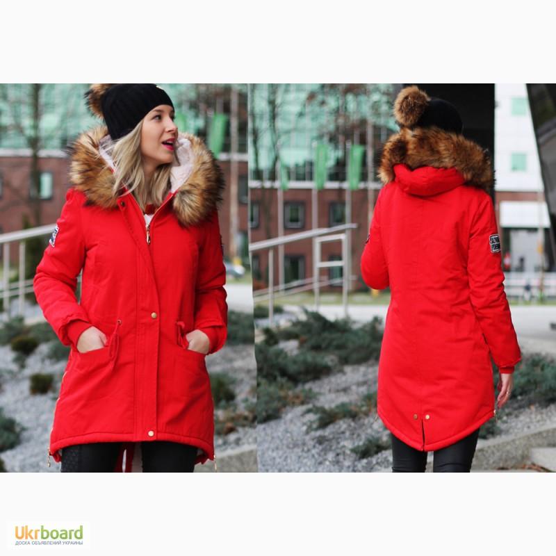 Купить куртку зимнюю женскую