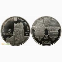 Монета 5 гривен 2010 Украина - 925 лет г. Луцку