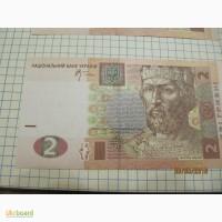Купюра 2 гривни 2005 Стельмах серия ЕЯ 6764861