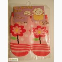 Антискользящие носочки детям до 2х лет