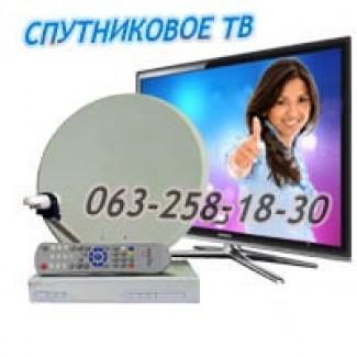 Купить Спутниковое телевидение 2019 в Мариуполе, установка спутниковых антенн тв Мариуполь