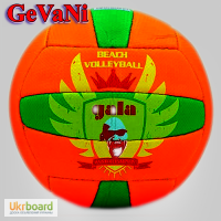 Мяч волейбольный (пляжный) Gala 5114