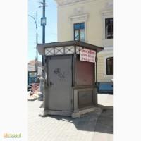 Сдам киоск в центре на Тираспольской площади.Хозяин