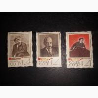 Продам марки СССР 1968 года Ленин в фотодокументах 3 марки