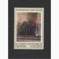 Продам марки СССР 1975г. 105 лет со дня рождения В.И. Ленина