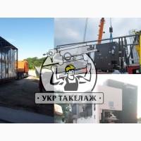 Перевозка крупногабаритного оборудования